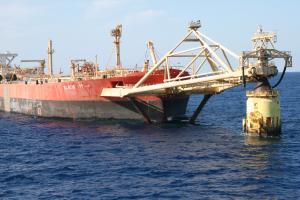 Photo of SLOUG ship