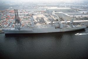 Photo of ALGOL ship