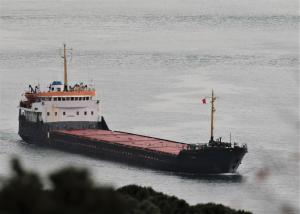 Photo of ASTRA_MARINE ship
