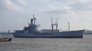 Photo of NAVAL AUXILIARY ship