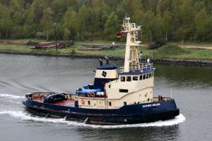 Photo of SVITZER HELIOS ship