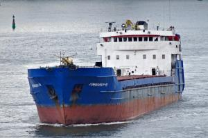Photo of SORMOVSKIY-29 ship