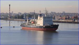 Photo of ERMAK ship
