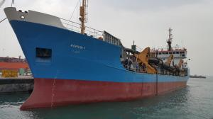 Photo of ACHUS 1 ship