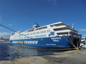 Photo of SUPERFERRY II ship