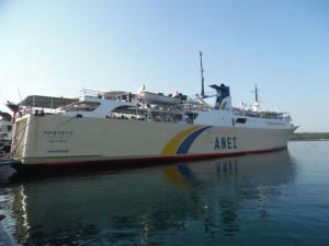 Photo of PROTEFS ship