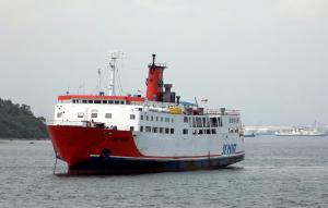 Photo of KMP.MUFIDAH ship