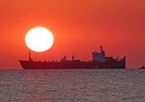 Photo of ASSTAR TRABZON ship