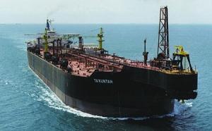 Photo of TA'KUNTAH ship