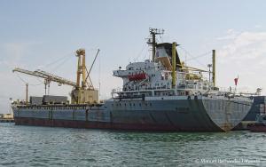 Photo of AMIRA S ship