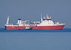 Photo of HEATHER SEA ship
