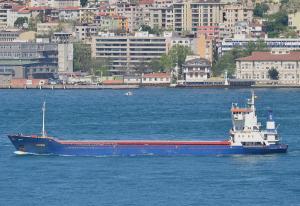 Photo of MARZUK ship