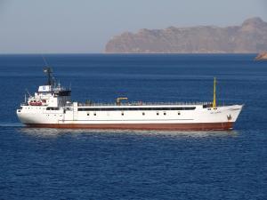 Photo of SUHA QUEEN II ship