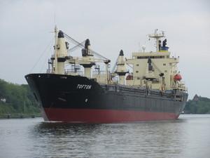 Photo of TOFTON ship