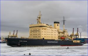 Photo of KAPITAN  NIKOLAEV ship
