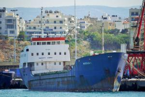 Photo of HADDAD 1 ship