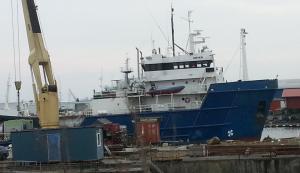 Photo of URTER ship