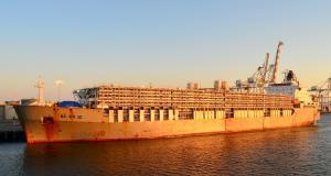 Photo of BADER III ship