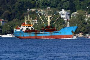 Photo of MV DIDA ship