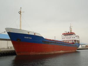 Photo of MARIN ship