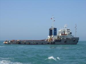 Photo of YASAR DOGU 1 ship