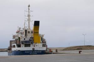 Photo of KOSTAS DIMAKIS ship