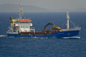 Photo of KOSTAS DIMAKIS ship