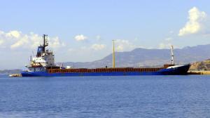 Photo of DIAA ship