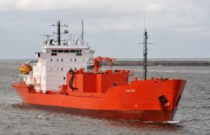Photo of CEMSTAR ship