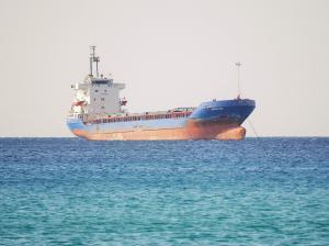 Photo of PRINCESSMARIA ship