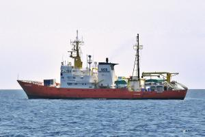 vessel photo AQUARIUS