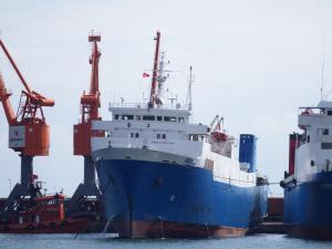 Photo of BERIL ship