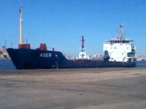 Photo of ASER ship