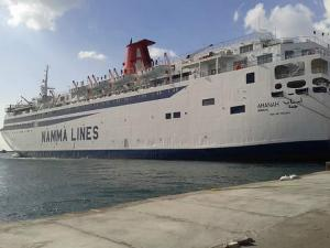 Photo of AMANAH ship