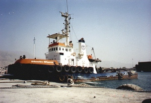 Photo of TUG SAHAB ship