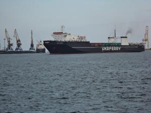 Photo of GEROI SHIPKI ship