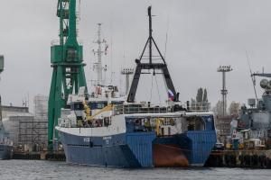 Photo of VLADIMIR ZAGOSKIN ship