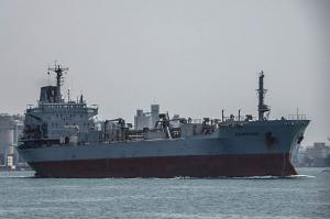 Photo of MV SOMERSET ship