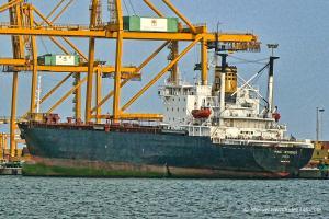 Photo of AGUJA ship