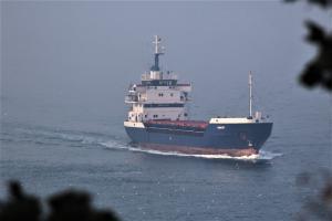 Photo of ARMONY ship