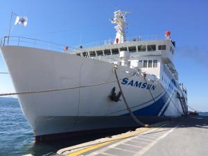 Photo of SAMSUN ship