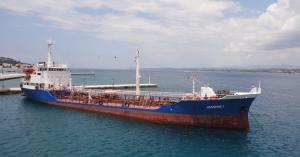 Photo of IOANNIS 1 ship