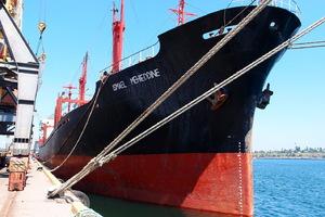 Photo of ISMAEL MEHIEDDINE ship