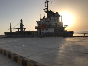 Photo of QATAR SADIQ 2 ship