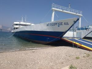 Photo of AG GEORGIOS AIDHPSOU ship