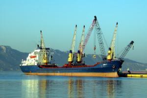 Photo of APELLA ship