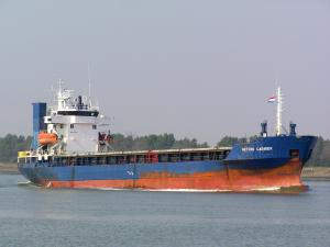 Photo of ARCHON G. ship