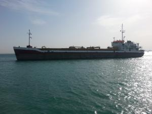 Photo of DURRAT AL MANAMA ship