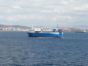 Photo of MIRA ship