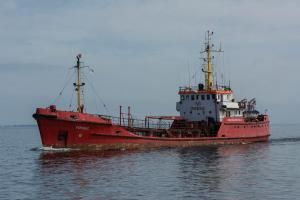 Photo of PORONIEC ship